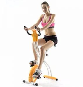 Fitleader Upright Folding Gym Cycle Review